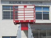 (铝合金)高空作业平台